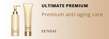 sensaikanebo-ultimate-premium-en