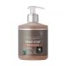 Brown Sugar Liquid Hand Soap