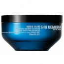Muroto Volume Pure Lightness Masque