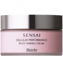 Sensai Kanebo - Body Firming Cream