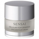 Sensai Kanebo - Eye Contour Cream