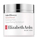 Visible Difference Peel & Reveal Rev Mask
