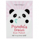 Pandas Dream Eye Patch