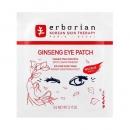 Ginseng Eye Patch