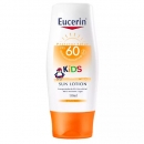 Kids Sun Lotion SPF50+