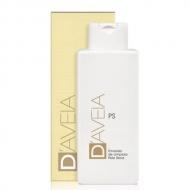 Emulsion Dry Skin - D Aveia