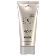 Scalp Genesis Soothing Shampoo