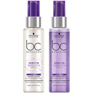 Keratin Smooth Perfect Duo Layering