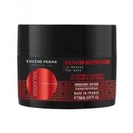 Essential Keratin Nutrition Mask
