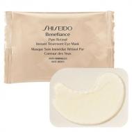 Benefiance Pure Retinol Treatm Eye Mask