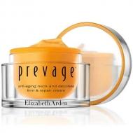 Prevage Anti-Aging Neck&Décolleté Cream