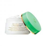 Intensive Anti-Stretchmarks Cream