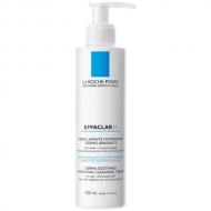 Effaclar H Crème Lavante Hydratante