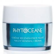 Crème Régénératrice Nuit