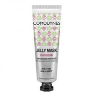 Jelly Mask Energizing