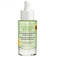 Natura Precious Essence Oil