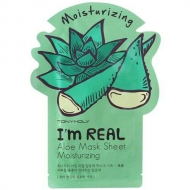 Im Real Aloe Mask Sheet Moisturizing