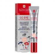 CC Eyes À La Centella Asiatica