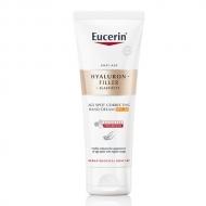 Hyaluron + Elasticity Hand Cream SPF30