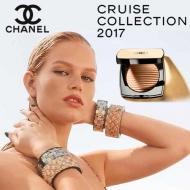 CHANEL Season's Collection - Limited Edition
