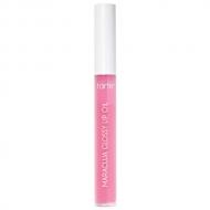 Maracuja Glossy Lip Oil