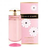Prada Candy Florale - EDT