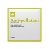 Anti-Pollution Peel Off Mask