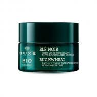 Bio Organic Buckwheat Eye Care