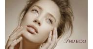 Sun Protection Lip Treatment N da Shiseido