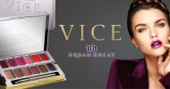 Vice Lipstick agora em Palete!
